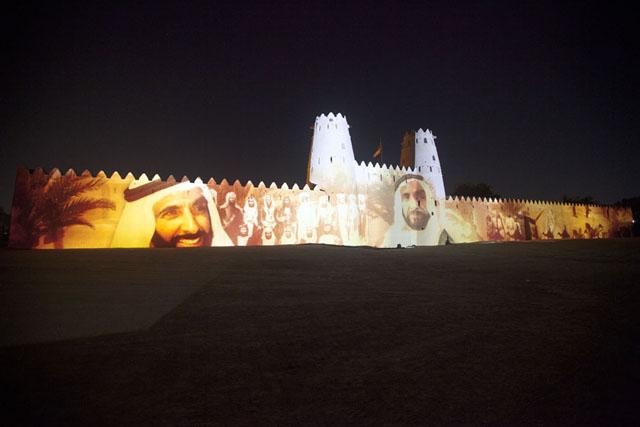 od_uae_fort_sheikhzayed_sm.jpg