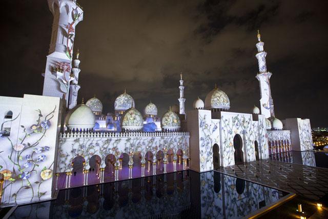 od_uae_mosque_1_sm.jpg