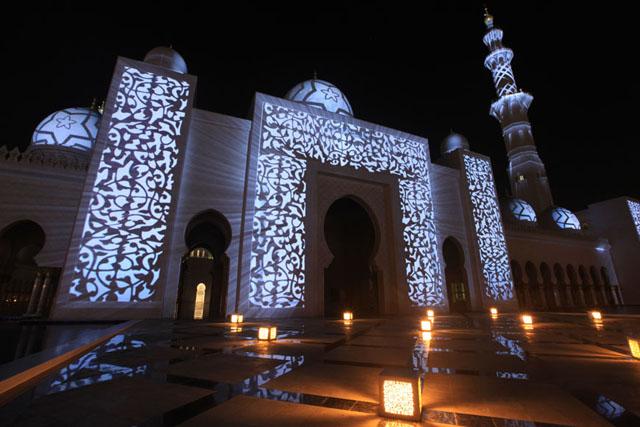 od_uae_mosque_5_sm.jpg
