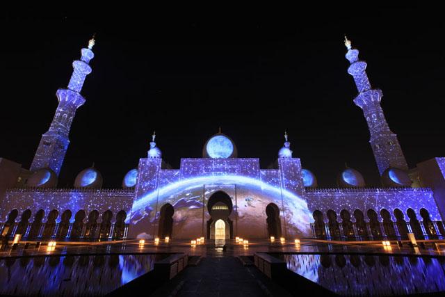 od_uae_mosque_6_sm.jpg