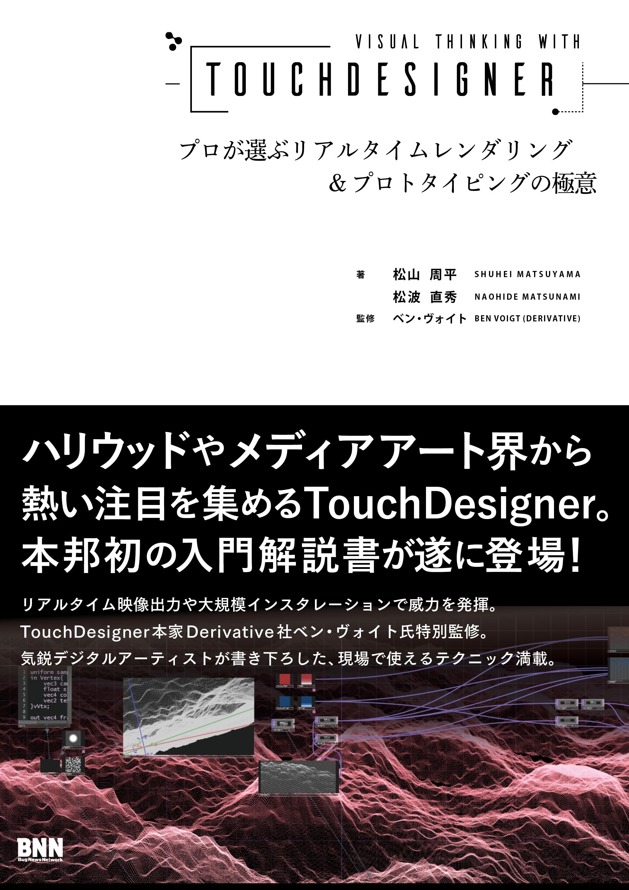 tdbook_cover2.jpg_0.jpeg