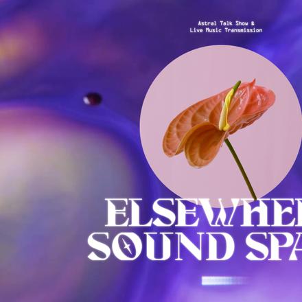 Elsewhere Sound Stage_v1.png