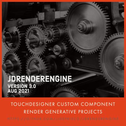 RenderEngineGraphicV3.png